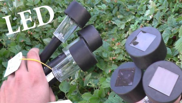 Светодиодные светильники на солнечных батареях