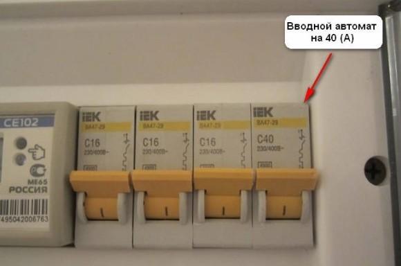 Значение максимально допустимого тока обычно изображено на вводном автомате