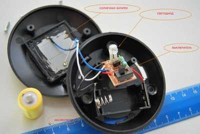 Устройство светильника на солнечных батареях