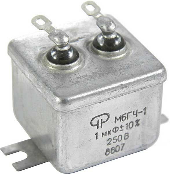 Металлобумажный конденсатор