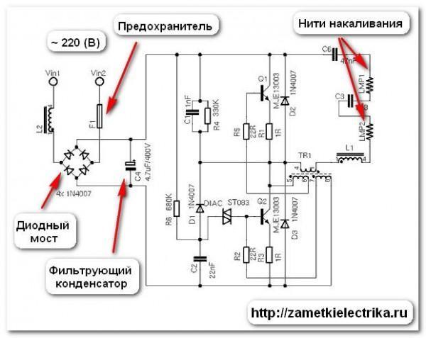 Энергосберегающая лампочка в электрической схеме