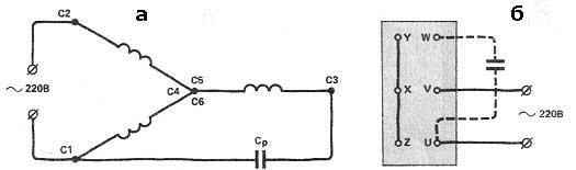 Схема подключения трёхфазного двигателя к однофазной сети 220v