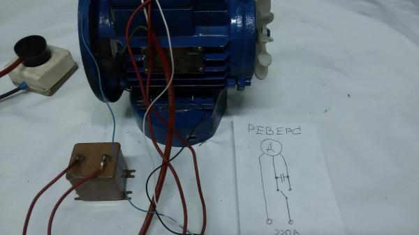 Реверсивная схема подключения электродвигателя