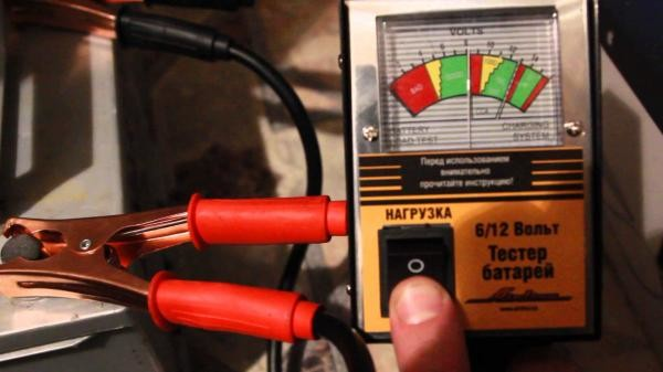 Проверка мультиметром генератора w124