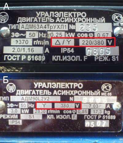 Схема подключения электродвигателя на 220В через конденсатор