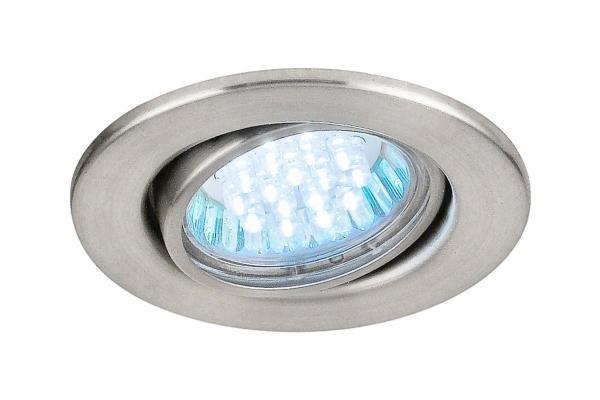 Эстетичный светильник
