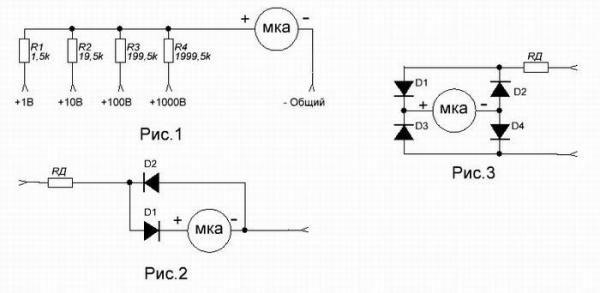 Четыри резисторами
