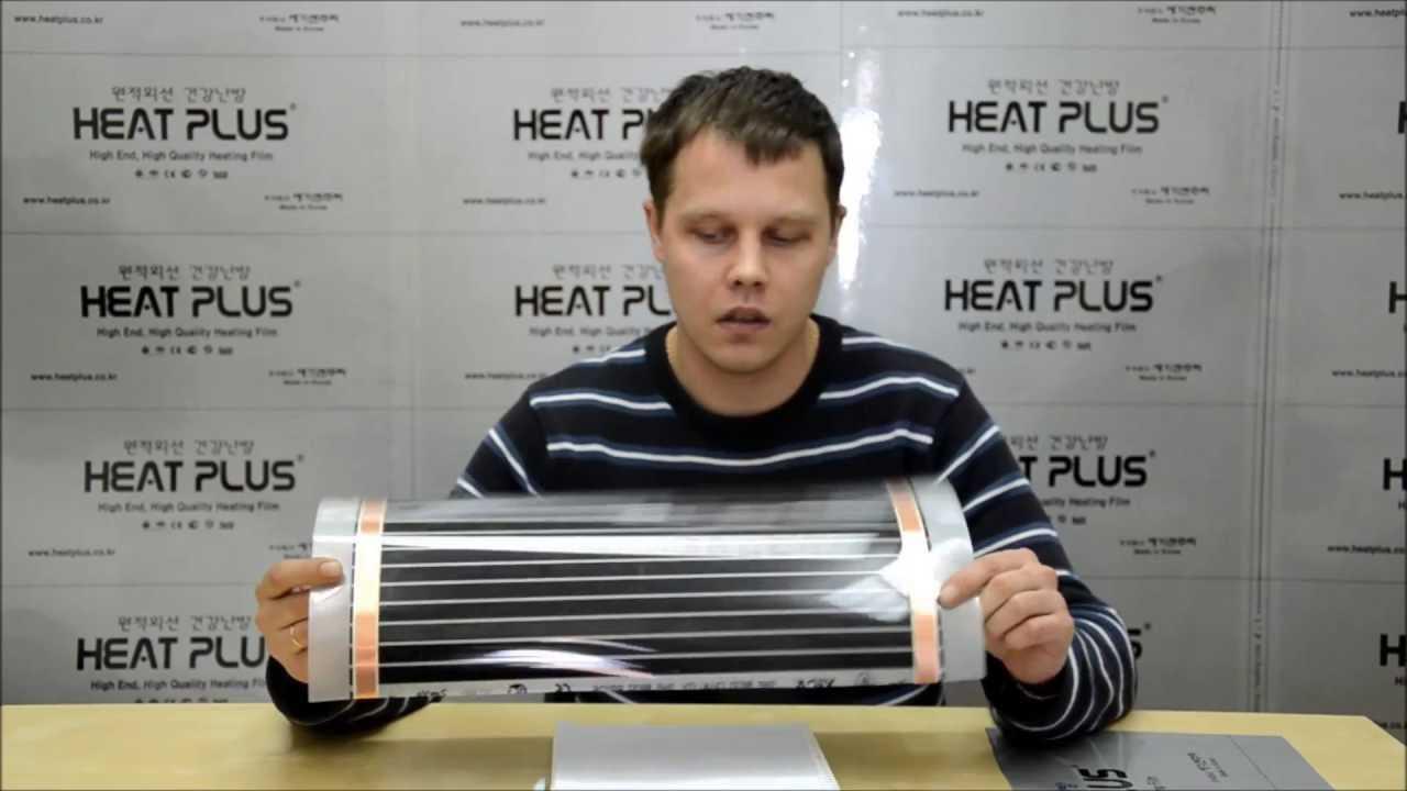 выбрать электрический теплый пол