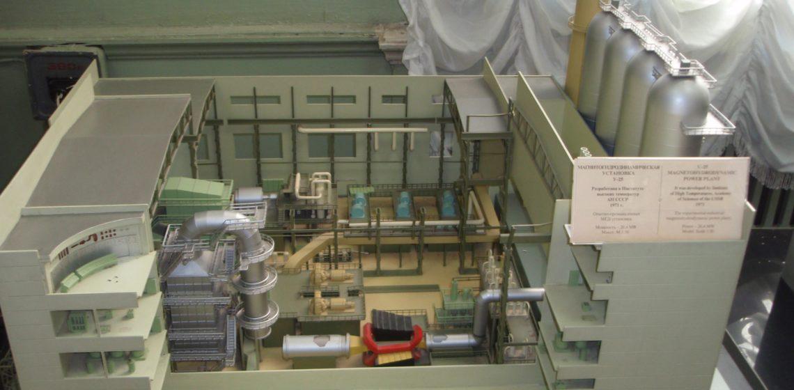 МГД генератор