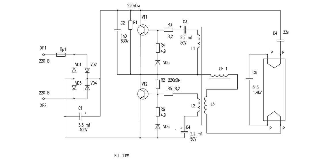 электронный балласт и его схема