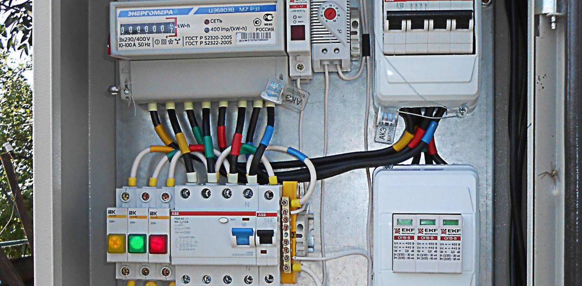 счетчик электроэнергии в частном доме