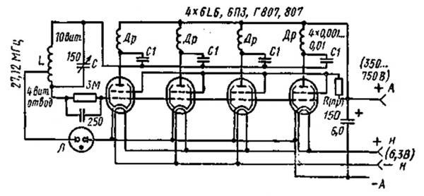 Схема на лампах