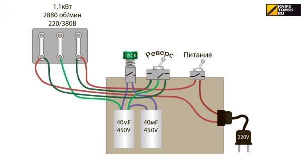 Схема подключения трехфазного двигателя к однофазной сети