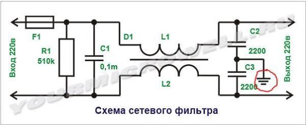 Схема сетевого фильтра