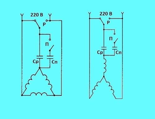 Схема подвода бытовой сети