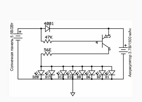 Схема с резисторами