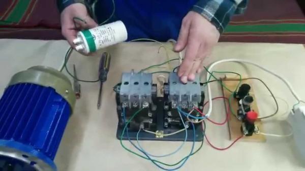 Подключение трехфазного двигателя в сеть 220В через конденсатор