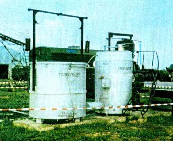 ИБГУ-1 - установка для получения биогаза