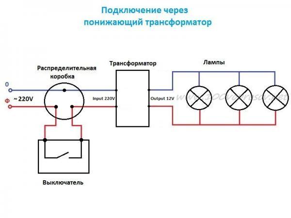 Схема подключения понижающего трансформатора