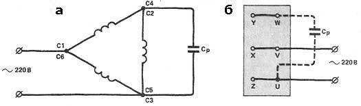 Соединение треугольник