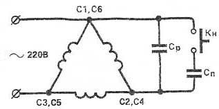 Схема подключения с пусковым конденсатором