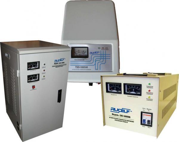 Электромеханические стабилизаторы