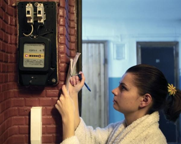 Снятие показаний электросчетчика