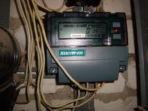 Электроэнергия по счетчику