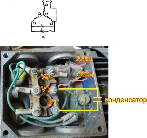 Схема включения двигателя с конденсатором