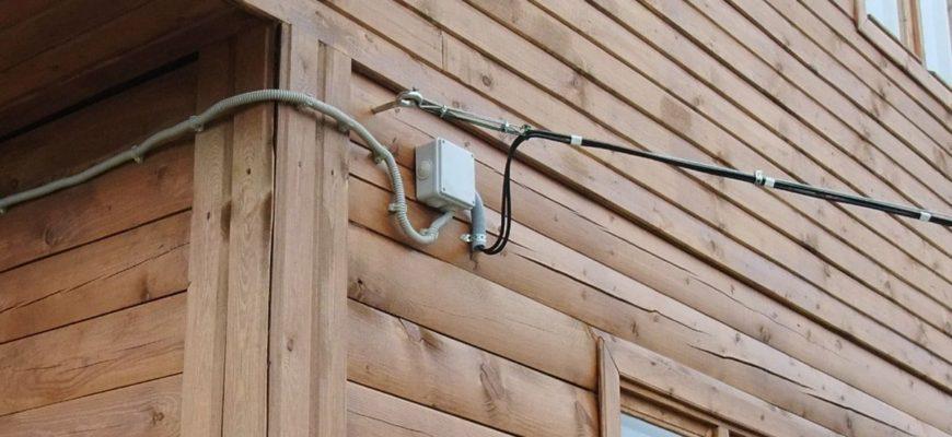 подключить электричество к частному дому