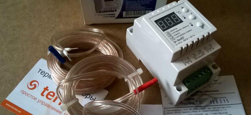 терморегулятор с датчиком температуры
