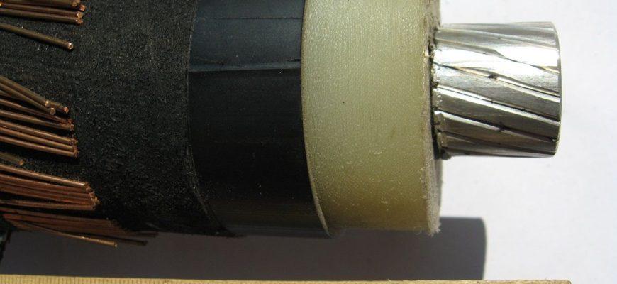 Кабели с изоляцией из сшитого полиэтилена