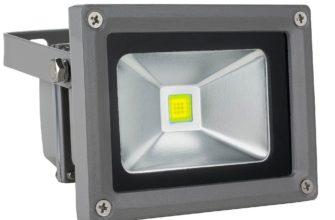Светодиодный уличный прожектор