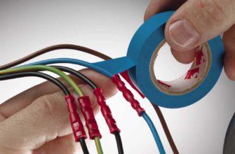 цвета проводов в электрике