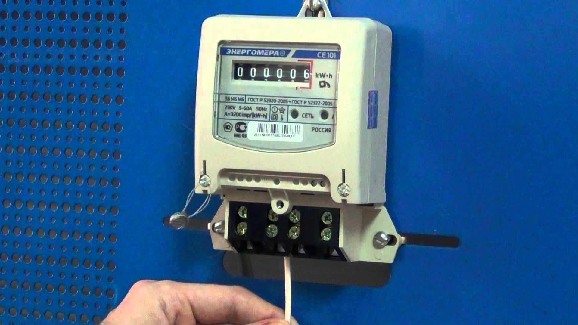 подключение электросчетчика своими руками