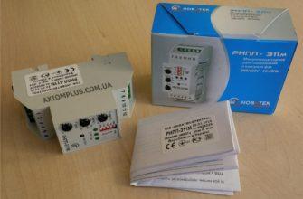 реле напряжения и контроль фаз РНПП 311М