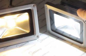 светодиодный прожектор 10 Вт
