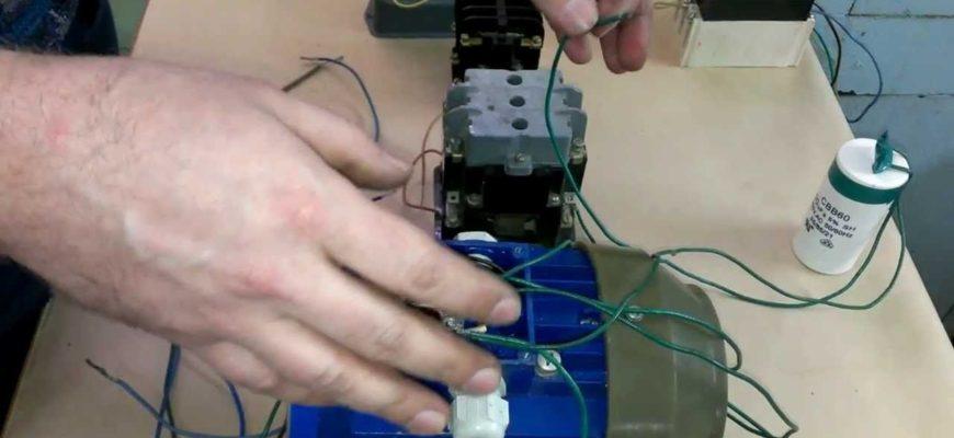 трехфазный электродвигатель