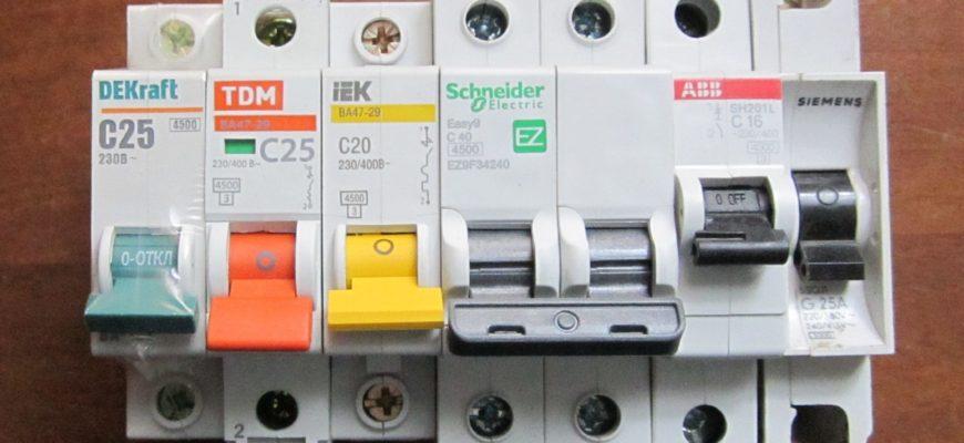 выбор автомата по мощности нагрузки