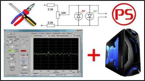 oscillograf-iz-compa