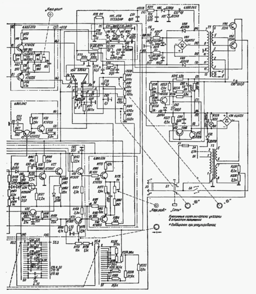 осциллограф с1 72-схема2