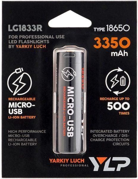 1865О_батарейка