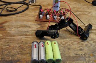 Как заряжать Ni-Mh аккумуляторы
