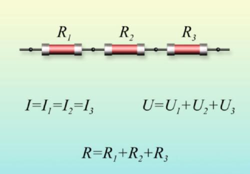 Последовательное-подключение-резисторов