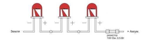 Пример расчета сопротивления резистора