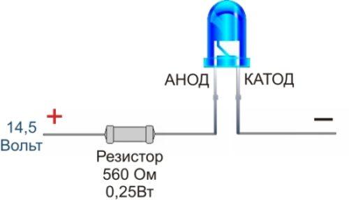 анод-катод-резистор