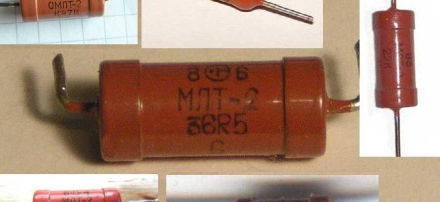 буквенная маркировка-резистора