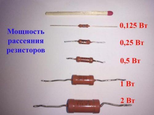 как выглядят резисторы