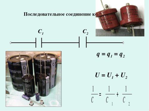 kondensator-rezistor