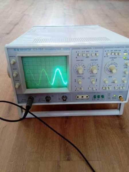 осциллограф аналоговый
